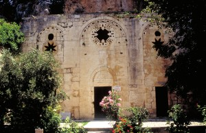 Cave Church of St. Peter, Antioch